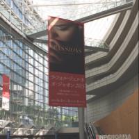 東京国際フォーラムのガラス棟地下