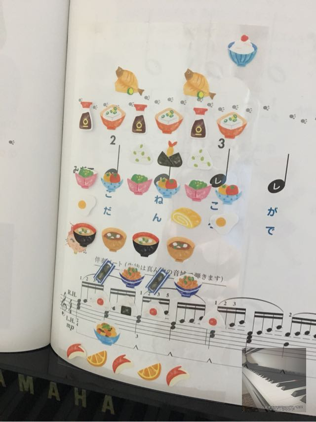 ピアノレッスン合格シール